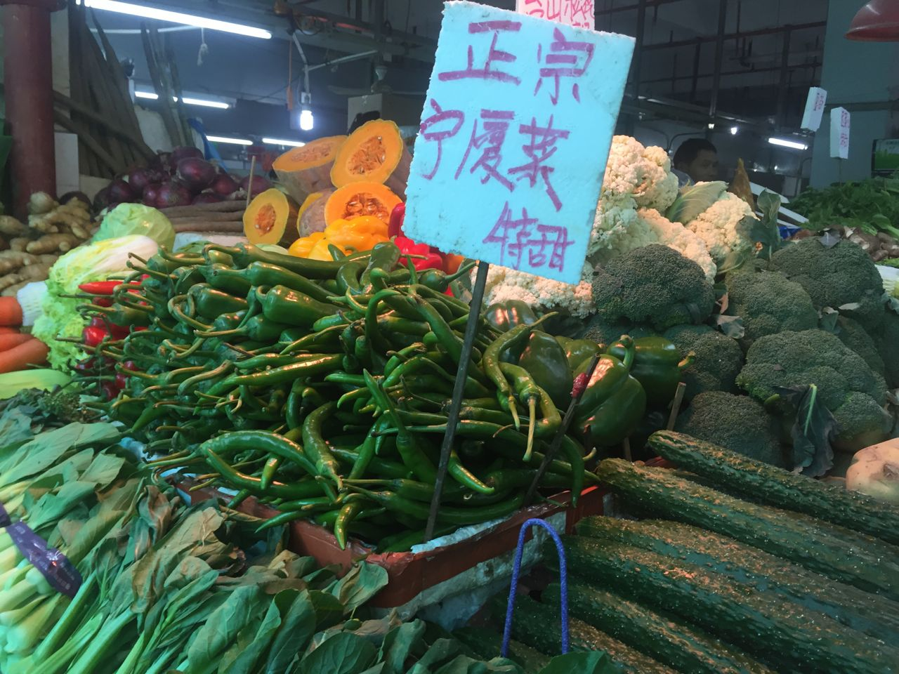 china wet market chilis