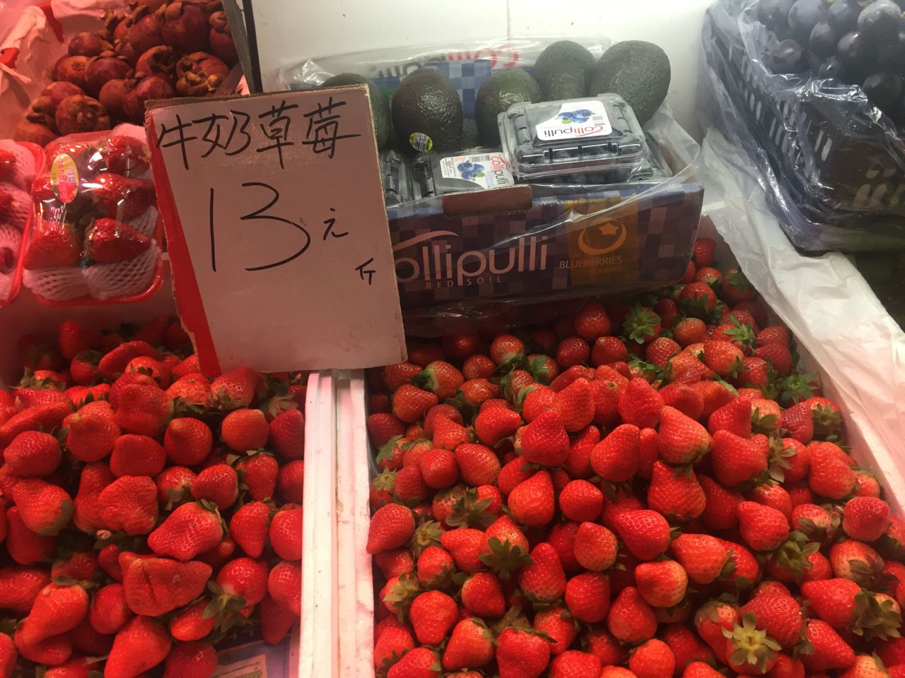 china wet market strawberries
